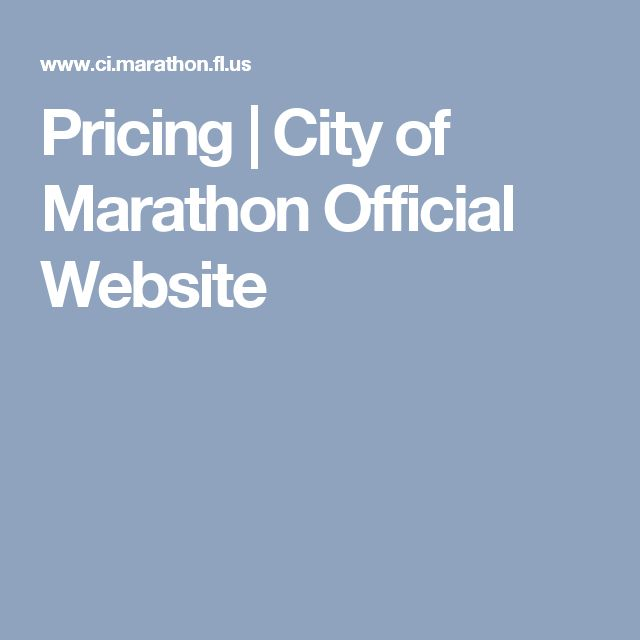 Pricing | City of Marathon Official Website