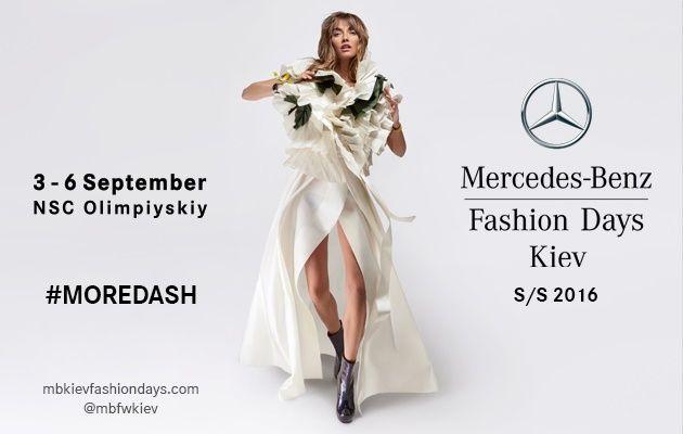 Международная неделя моды Mercedes-Benz Kiev Fashion Days S/S 2016 открывает модный сезон и празднует пятилетний юбилей