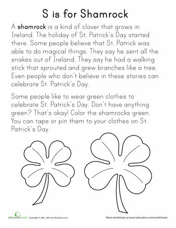 S is for Shamrock, free printable