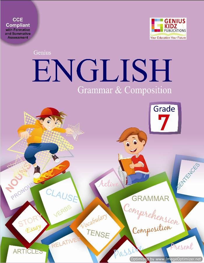 Genius Kidz English Grammar Book Catering To Students Of Class 7 In