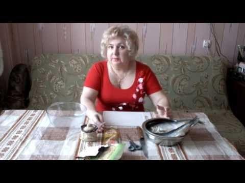 Как засолить сельдь дома - YouTube