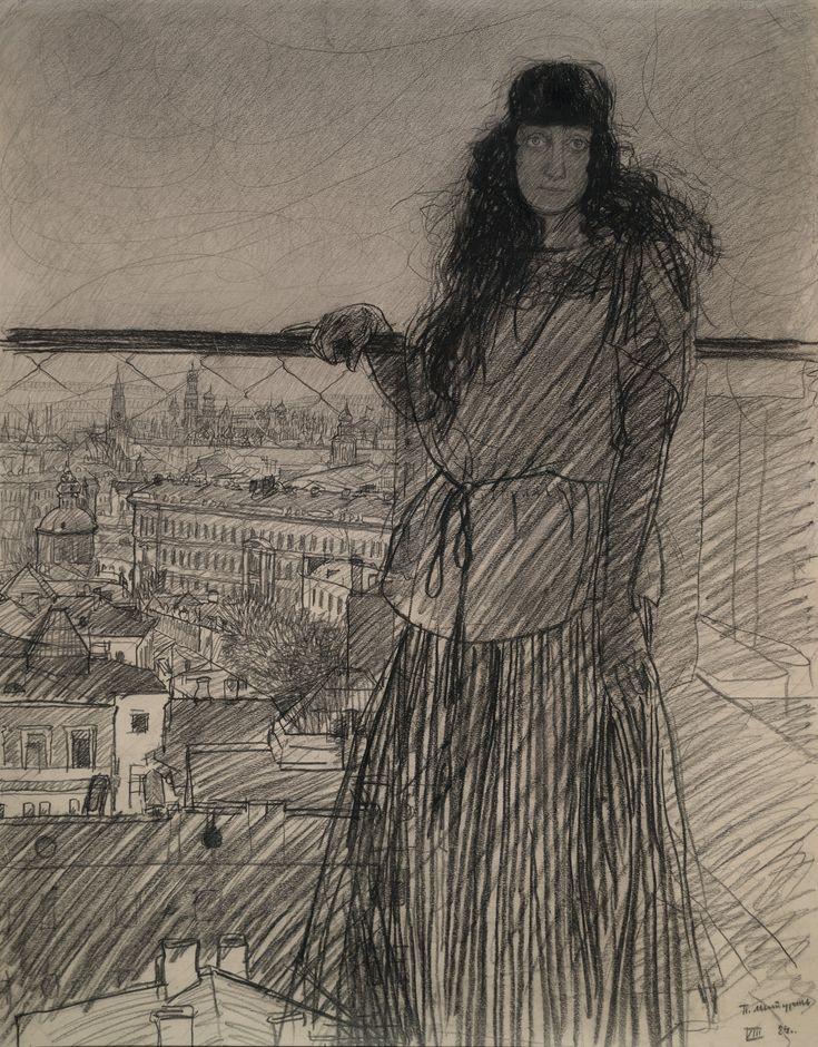 Piotr Vasilievich Miturich (1887-1956) Portrait of Vera Chlebnikova, 1924 Tretyakov gallery