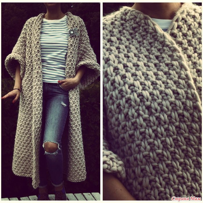 long chunky knit coat