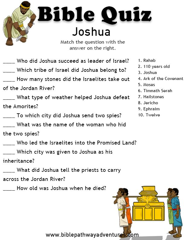 Christian bible quiz - the story of Joshua.