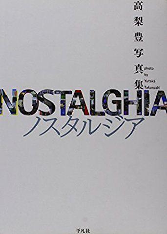 Yutaka Takanashi: Nostalgia