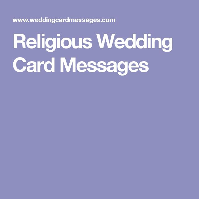 Religious Wedding Card Messages
