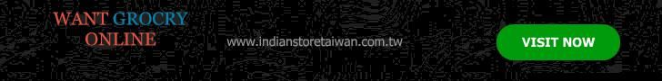 indianstoretaiwan.com !!! Indian Store Taiwan is an online Indian grocery store carrying over 1000 Indian grocery and health & beauty products. When the virtual doors of Indian Store Taiwan is opened, it had one Primary Goal: we take an extra step in educating our customers with all attributes of the product. We know it is essential for our customers to know what they are buying.