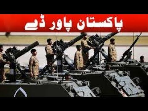 6 September 2017 Pakistan Defence Day HD Video | Pakistan Army Military...