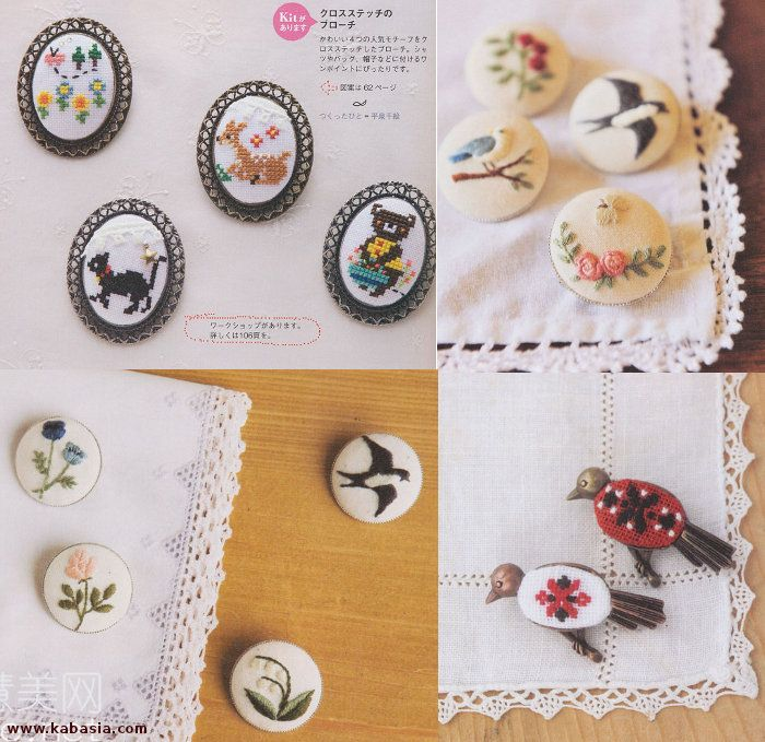 cross stitch & mini embroidery as brooches: little treats!
