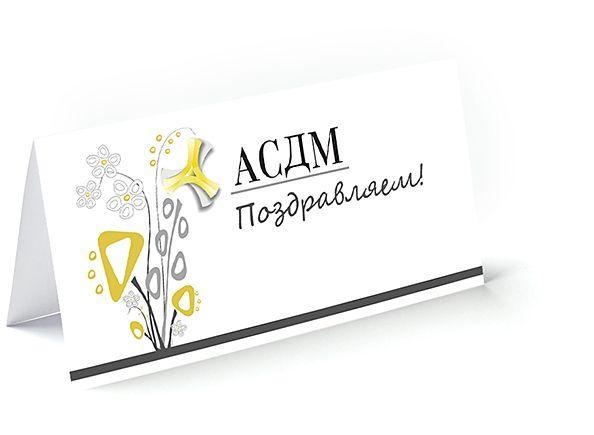 Design greeting cards | Дизайн поздравительной открытки