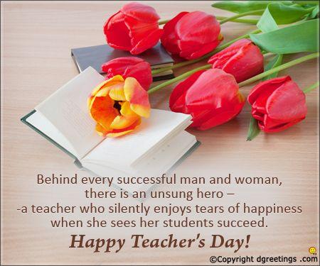 Wish You a Very Happy Teachers Day!! | Happy teachers day