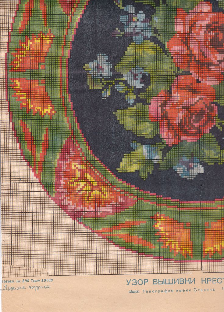 64-Круглая подушка,1959 0003