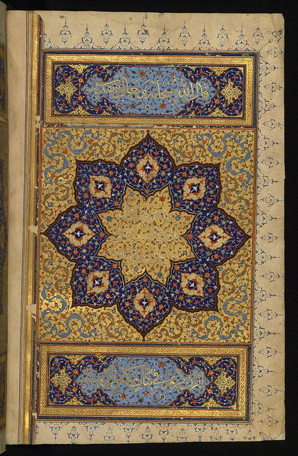 Todos os tamanhos | Illuminated Manuscript Koran, The right side of an illuminated double-page frontispiece, Walters Art Museum Ms. W.569, f...