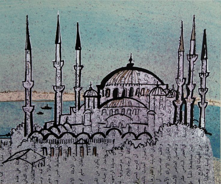 Image of The Blue Mosque