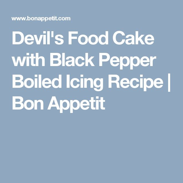 25+ best ideas about Boiled icing recipe on Pinterest