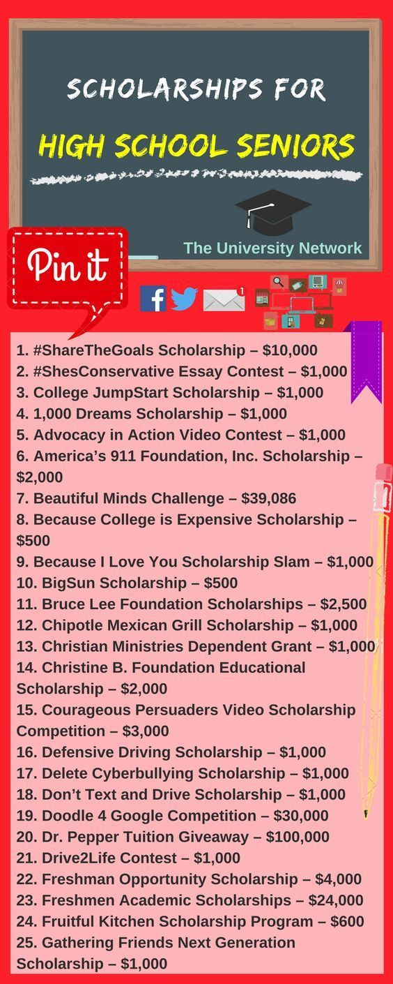 Here is a selection of Scholarships For High School Seniors that are listed on TUN. #Collegescholarship