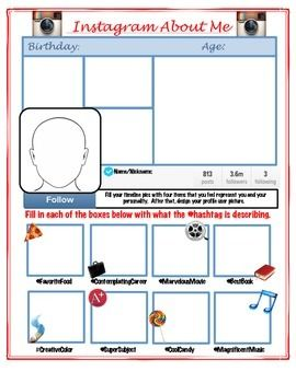 all about me middle school pdf