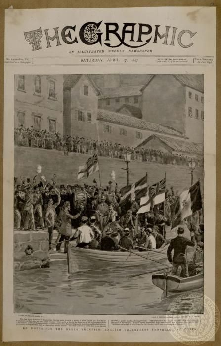 English volunteers embarked on Corfu to Patras and from there to the front of the war. Άγγλοι εθελοντές επιβιβάζονται στην Κέρκυρα για την Πάτρα και από εκεί για το μέτωπο του πολέμου. Πλήθος κόσμου τους αποχαιρετά με πανηγυρισμούς. 1897