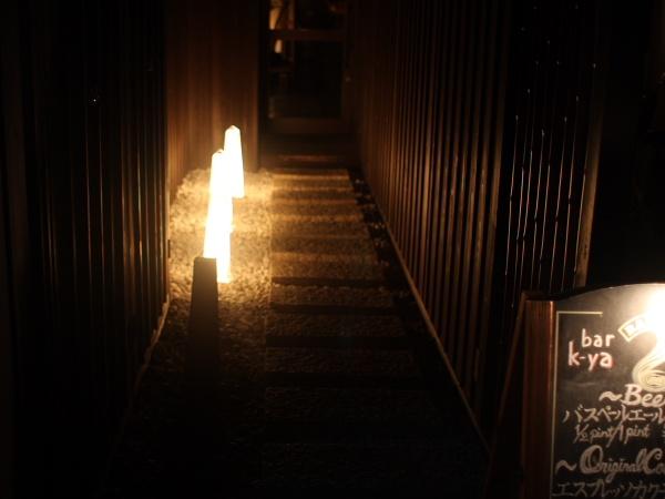 Bar,Kyoto