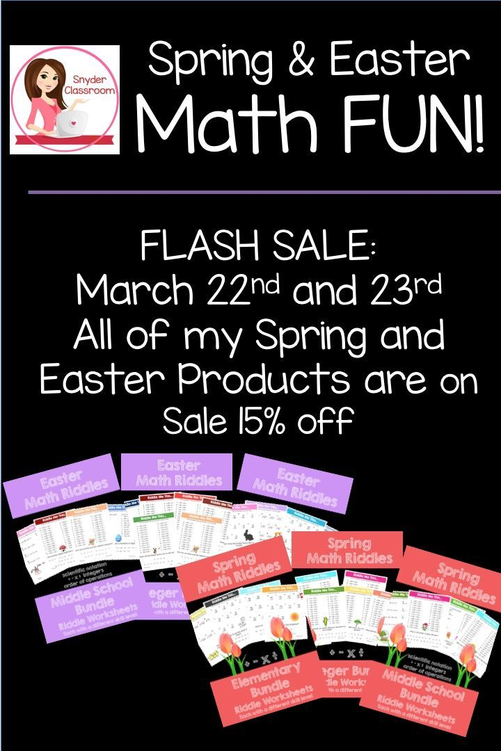 Stock up on fun math riddles this spring for your classroom during this flash sale!!