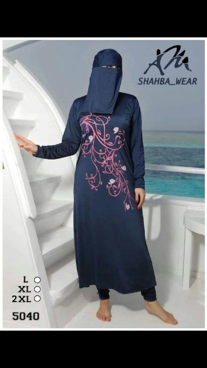 Pin By بسمة اﻻزعر On بسمة حسن Fashion Hijab