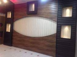 Wooden PVC Ceiling Panel