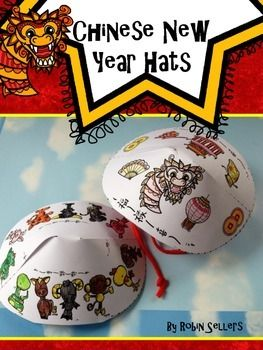 Chinese New Year Hats for holidays in the classroom. These are printable Chinese new Year hats that the students color and create. #education by Robin Sellers