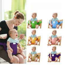 Bebê Hot cadeira portátil saco de assento infantil Safety Belt envio gratuito(China (Mainland))