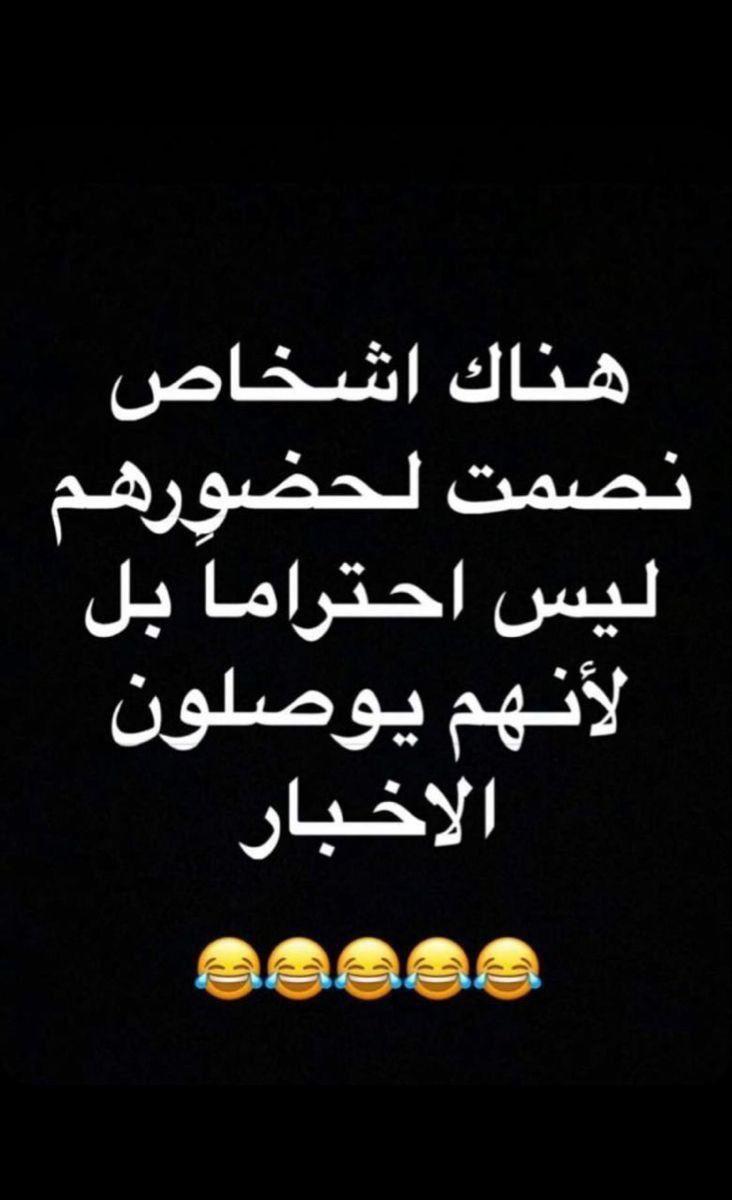 رمضان رمضان كريم رمضان يجمعنا نكت In 2021 Fun Quotes Funny Love Smile Quotes Word Drawings