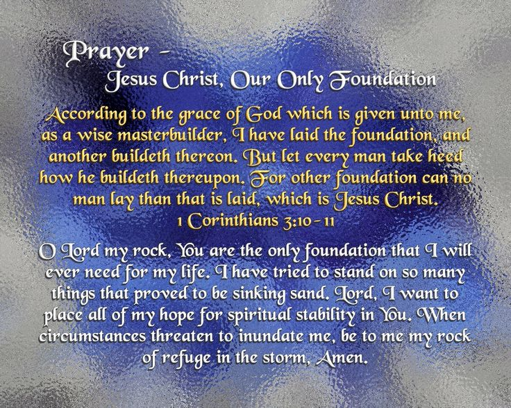 jesus our spiritual foundation Rather, the experience that they had on the mount of transfiguration, when they saw jesus' majesty and glory, was a prophetic glimpse of the truth that he is coming again in power and glory to reign the apostolic witness to jesus christ, which we now have in the new testament, is one leg of the foundation of our faith.