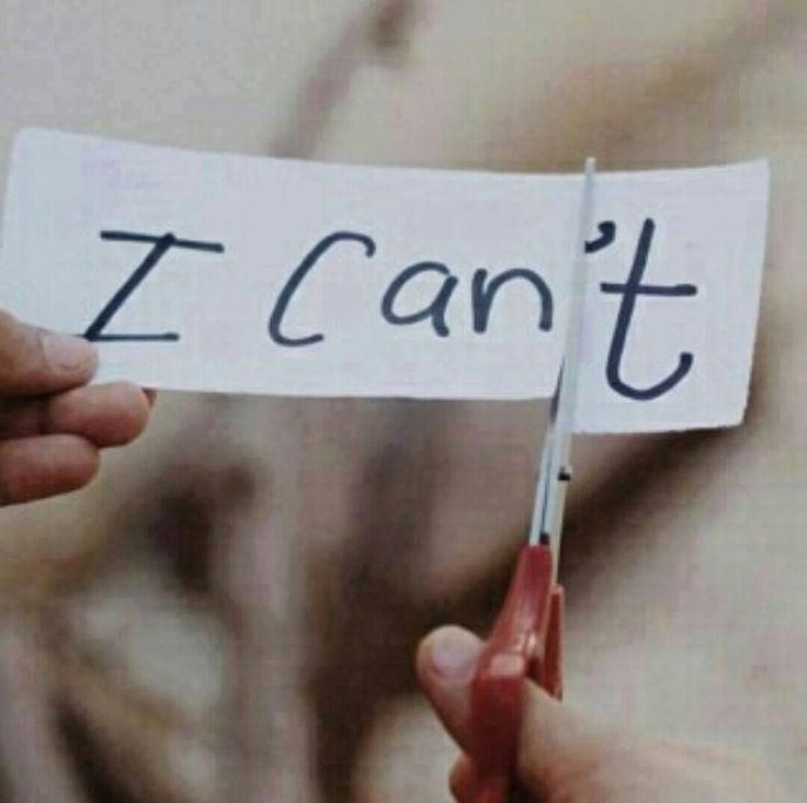 Powerful - I can, I can't. - quote, writer, motivational.