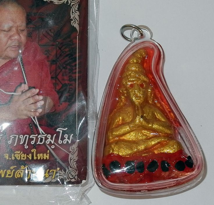 nice PHRA NGANG PRAI KRUBA PORN - THAI Shamanism Animism HAUNTED SKULL WISHES AMULET - A GREAT PHRA NGANG PRAI from Kruba Porn of Chiang MaiThis is a beautiful Phra Ngang prai is from the foremost Magical lay person of Chiang Mai. I... #amulets #occult #Thailand Check more at http://www.thaisorcery.com/product/phra-ngang-prai-kruba-porn-thai-shamanism-animism-haunted-skull-wishes-amulet/