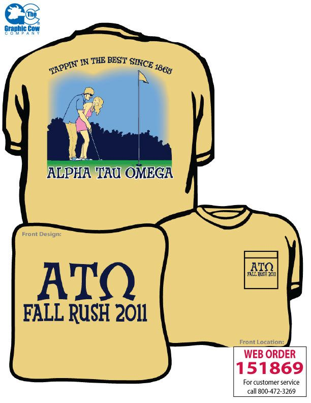 40 best sae shirt ideas images on pinterest shirt ideas for Southern fraternity rush shirts