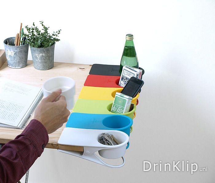DrinKlip uni クリップ型 ドリンク ホルダー
