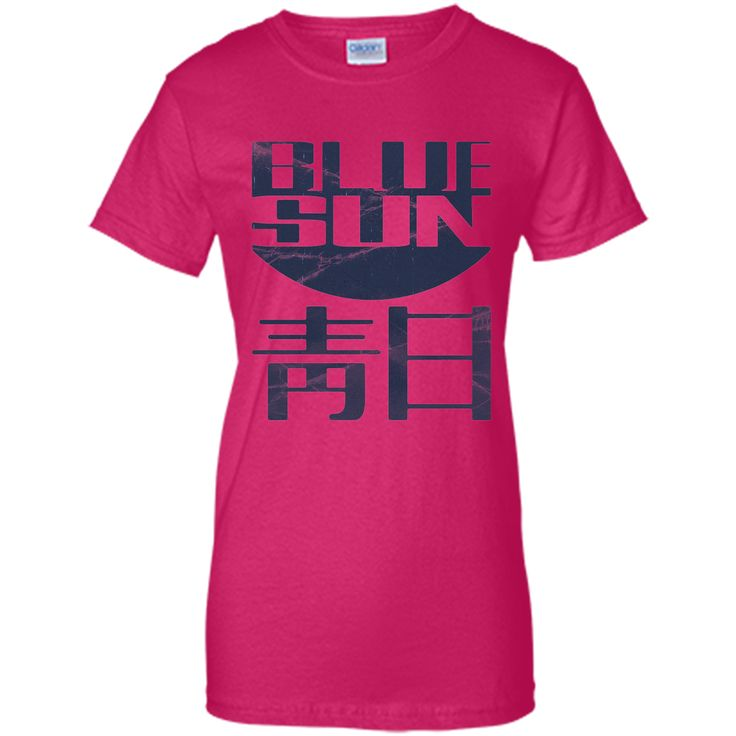 Jayne cobb blue sun t-shirt T-Shirt