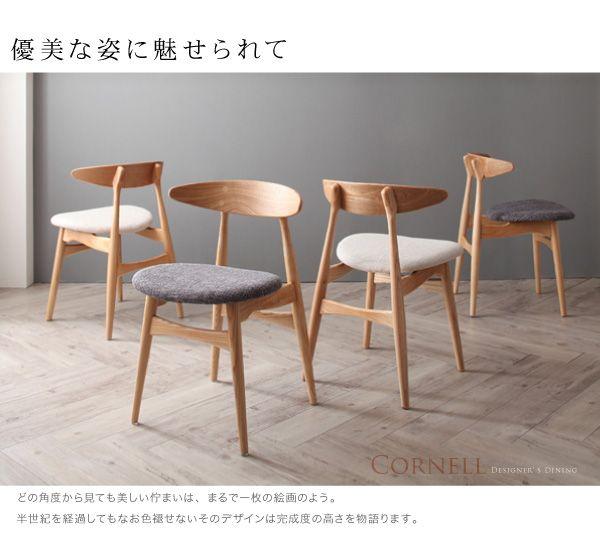 北欧家具を代表するデザイナーハンス・J・ウェグナーの傑作チェア「CH33」。