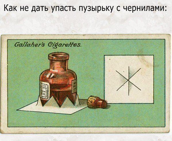 Карточки с полезными советами от Gallaher Ltd of Belfast & London and Ogden's Branch of the Imperia