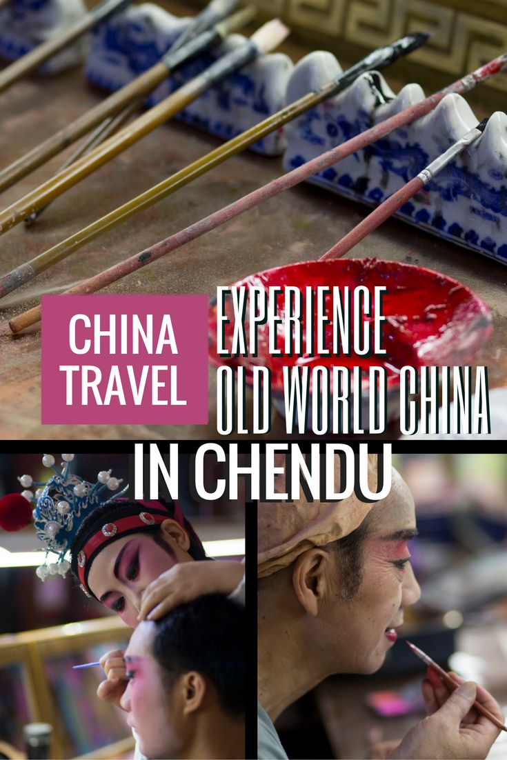 Experience old world China in Chengdu