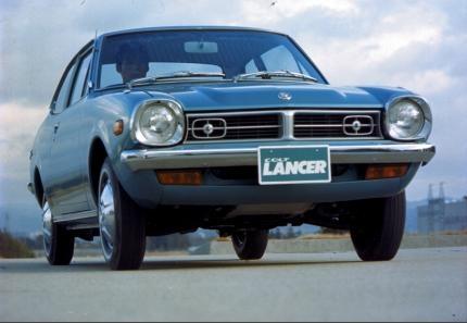 1973 - Colt Lancer