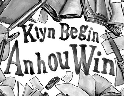 """Check out new work on my @Behance portfolio: """"Klyn Begin Aanhou Win - Commission"""" http://be.net/gallery/46351663/Klyn-Begin-Aanhou-Win-Commission"""