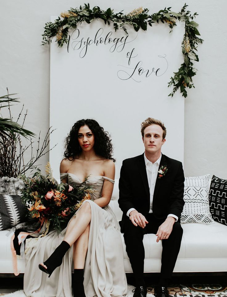 Psychology of Love Inspiration // greenery and modern black and white wedding in Long Beach with mud cloth accents