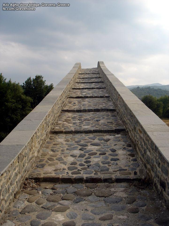 Aziz Agha stone bridge, near Trikomo - Γεφύρι Αζίζ Αγά, κοντά στο Τρίκωμο Γρεβενών www.facebook.com/greveniotes