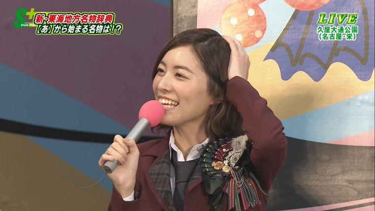 Matsui Jurina (松井珠理奈)