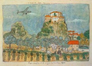 Η Παναγια Της Πετρας, Θεόφιλος Κεφαλάς - Χατζημιχαήλ | Καμβάς, αφίσα, κορνίζα, λαδοτυπία, πίνακες ζωγραφικής | Artivity.gr