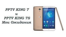 Прошивка PPTV King 7 CyanogenMod 13 ¦ Android 6.0.1 Получаем 100% Русифицированный смартфон с оболочкой  Android 6.0.1