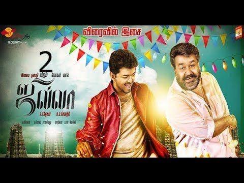 By Photo Congress || Youtube Movies Full Tamil 2018 Vijay