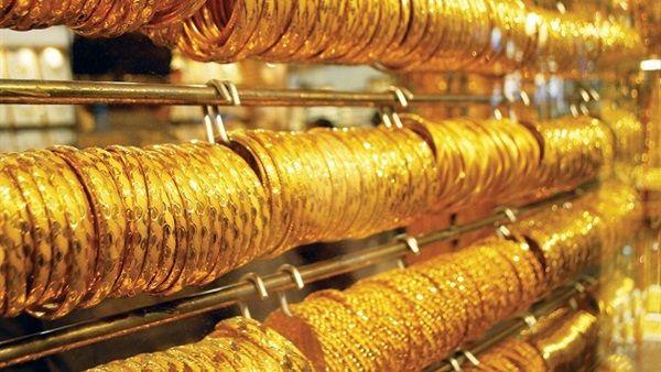 اسعار الذهب اليوم الجمعة 1 11 2019 والمعدن الأصفر ينتفض في أول تعاملاتة With Images Gold Price Gold Jewelry