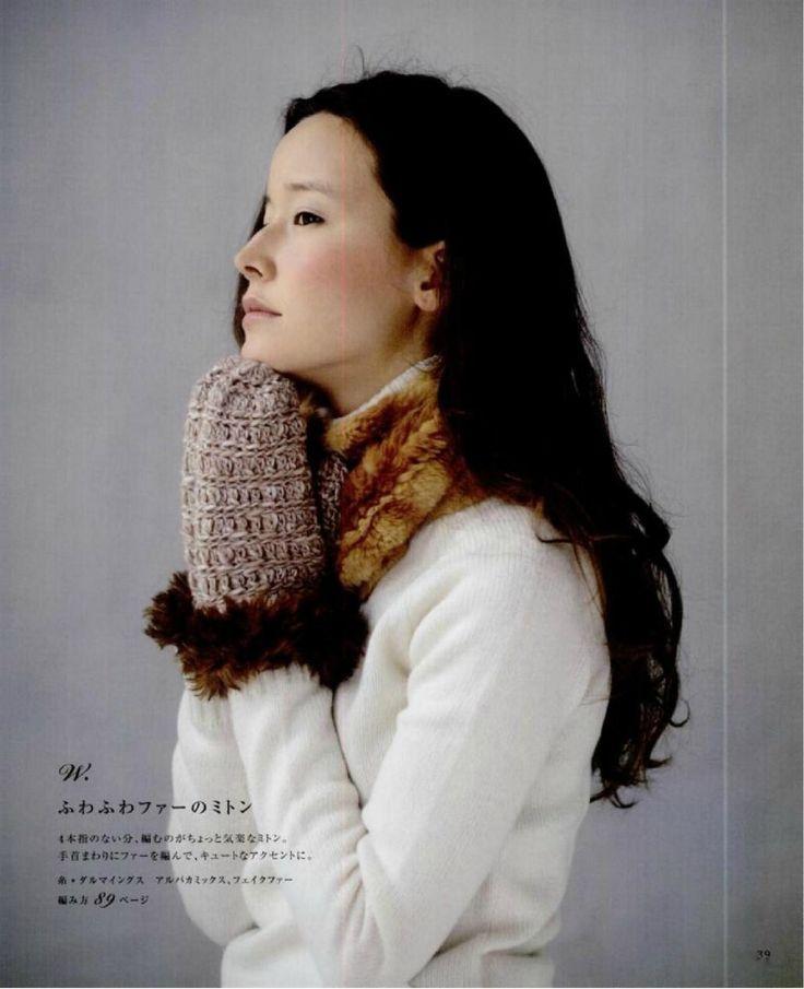 Зимние аксессуары для женщин: Вязаные тапочки, перчатки, рукавицы, носки ~ Ремесло, ручной блог