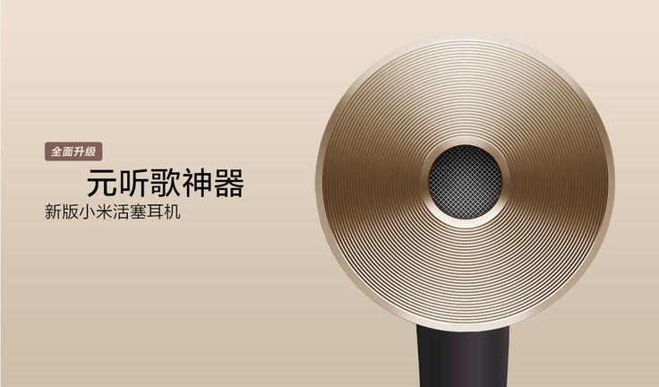 Millet dugattyús fejhallgató vörös arany változat - köles telefon hivatalos honlapja