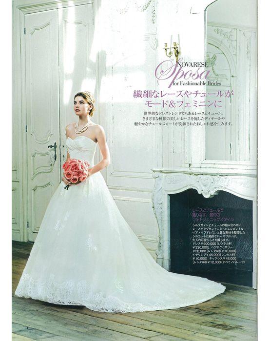 #NOVARESE #25ansウエディング #wedding #dress #flower #wedding dress #ノバレーゼ #ウエディング #ウエディングドレス #BTNV179